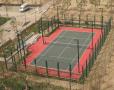 futsal court 2